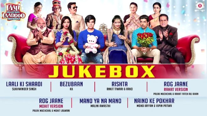 Videogram Laali Ki Shaadi Mein Laaddoo Deewana Full Movie Audio