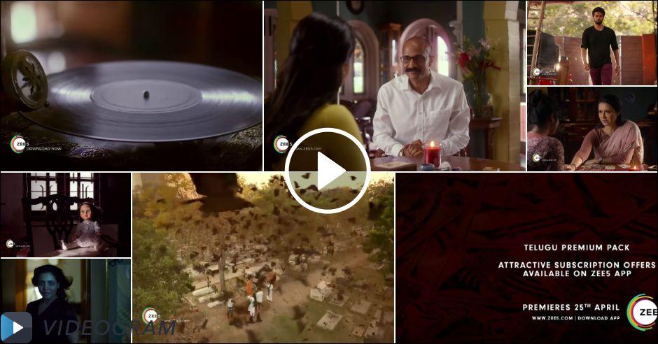 Videogram: High Priestess | Official Trailer | Amala