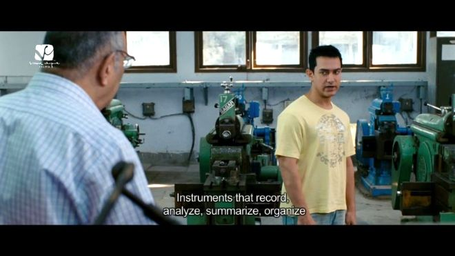 what is a machine 3 idiots definition