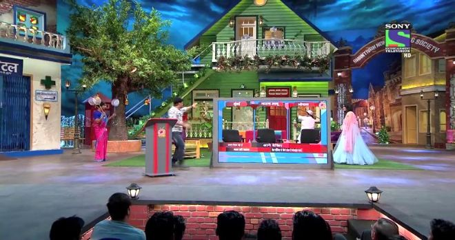 Videogram: Rinku Devi as Shakira - The Kapil Sharma Show