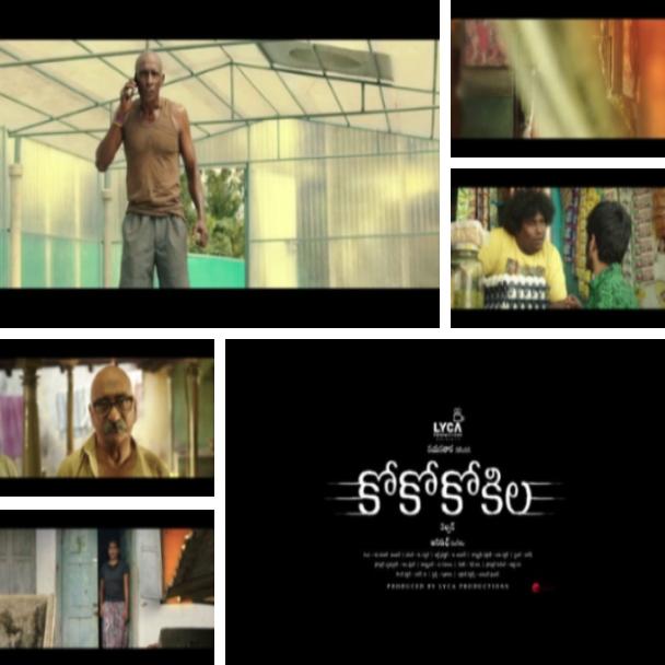 Videogram: CoCo Kokila - Official Telugu Trailer