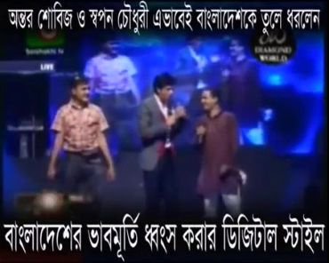 Videogram: Shahrukh khan with a rude man on stage