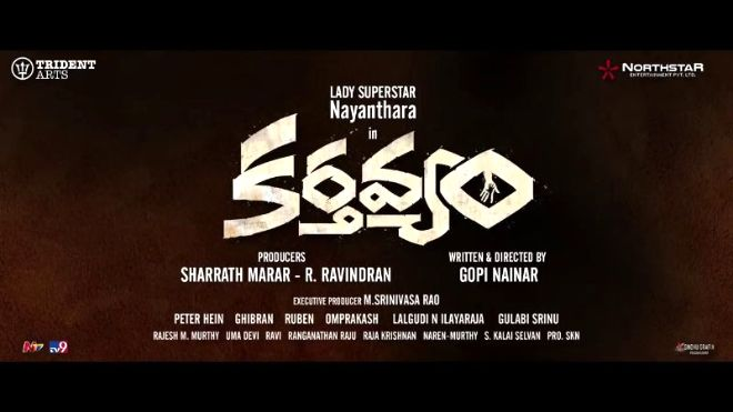 Videogram: Karthavyam Official Trailer | Nayanthara | Gopi