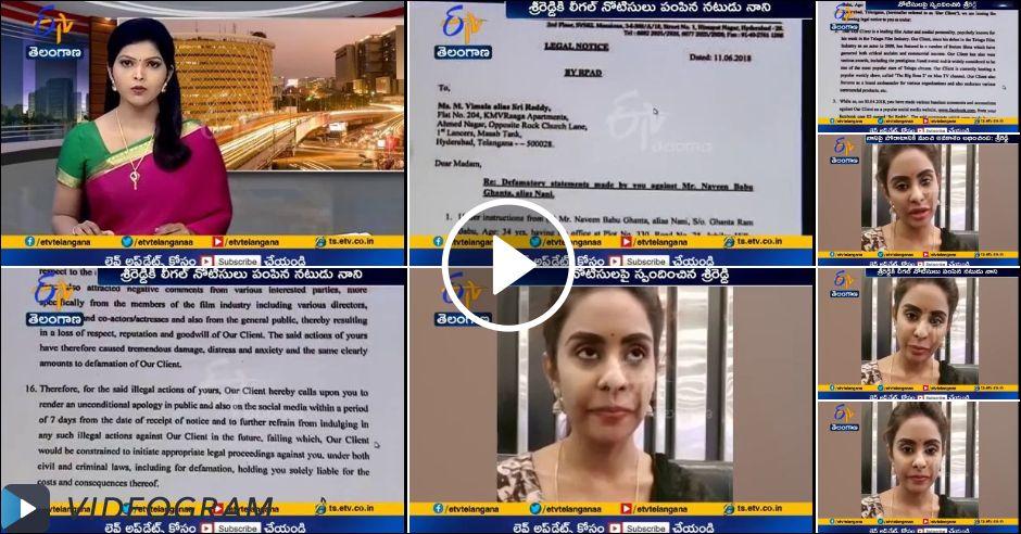 Videogram: Nani Initiates Legal Proceedings Against Sri